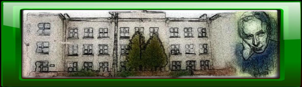 Szkoła Podstawowa nr 2 w Hrubieszowie